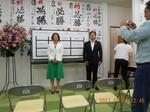 20170528平野女史当選.JPG