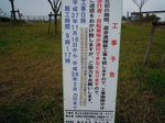 狭山池3.JPG