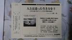 H30年福祉後援会 (2).JPG
