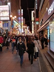 11月戎橋通り.jpg