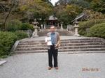 20141015観心寺でアリ氏.JPG