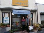 20141015NPOでアリ氏と博子.JPG