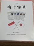 会報保存版.jpg