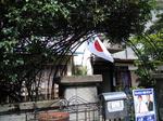 我家の日章旗1.JPG
