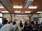 羽ばたきフェスタ2.jpg
