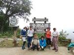 金剛山での記念写真.jpg