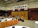H28年年賀交歓会(1).JPG