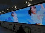 R2梅田駅大スクリーン.jpg